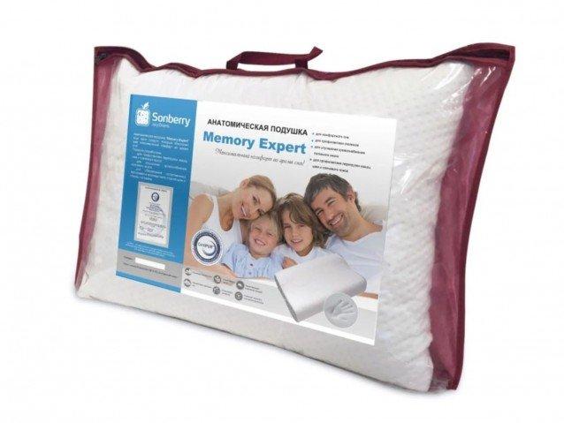 Анатомическая подушка Memory Expert